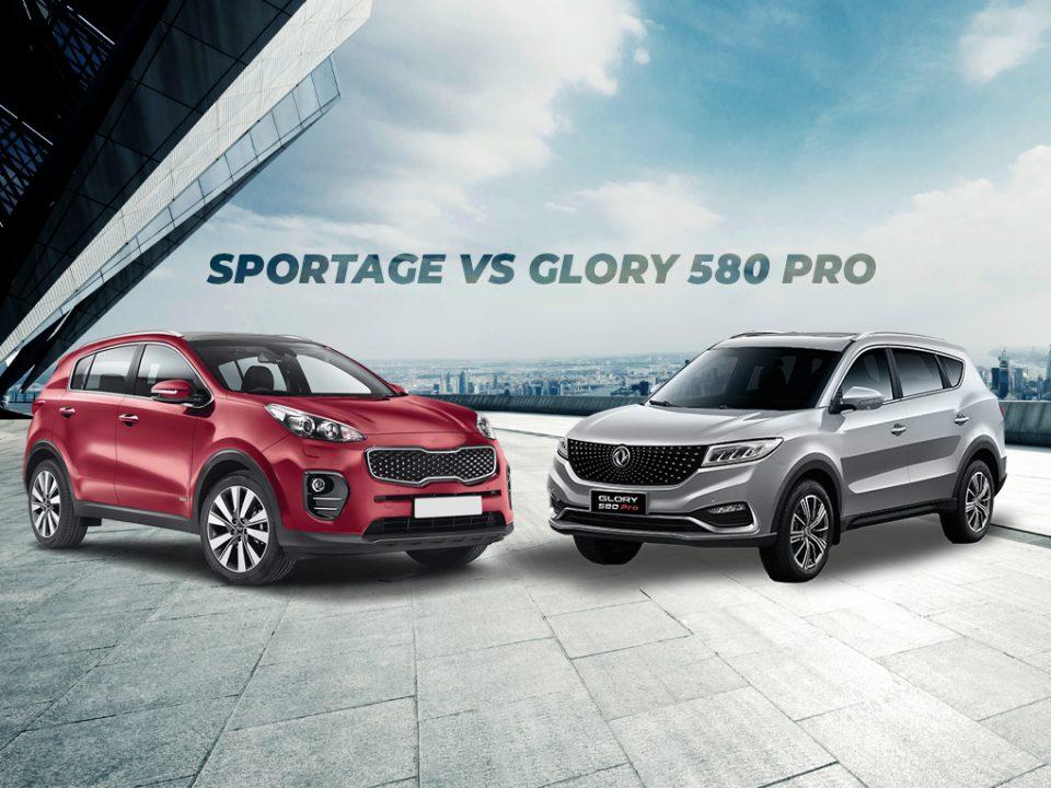 dfsk glory 580 pro vs kia sportage